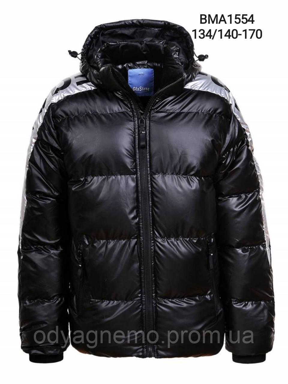 Куртка утепленная для мальчиков Glo-Story, 134/140-170 рр. Артикул: BMA1554