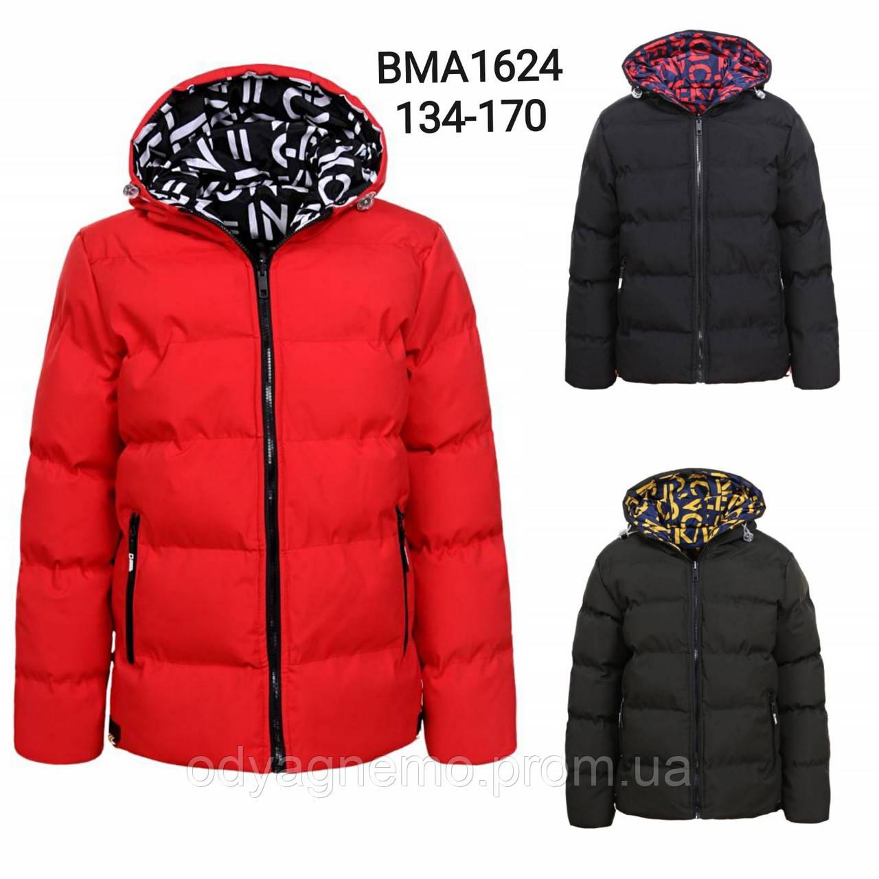 Двостороння Куртка для хлопчиків Glo-Story, 134/140-170 рр. Артикул: BMA1624
