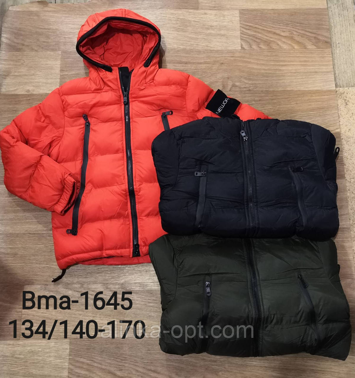 Куртка утеплена для хлопчиків Glo-Story, 134/140-170 рр. Артикул: BMA1645