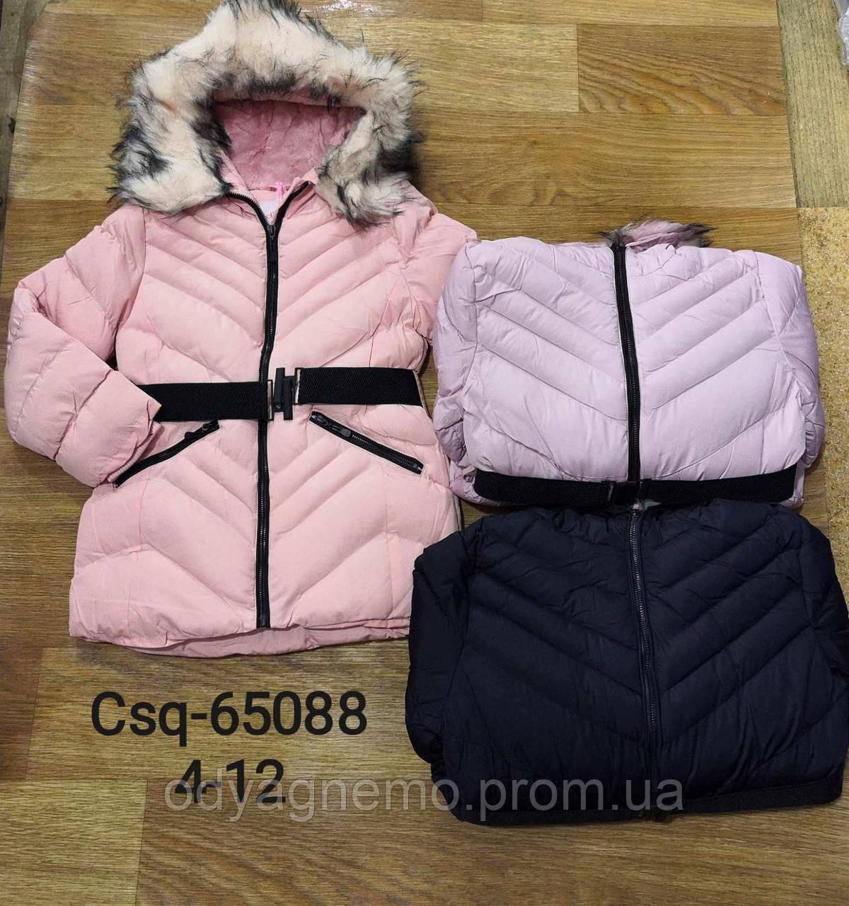 Куртка на меху для девочек Seagull, 4-12 лет. Артикул: CSQ65088