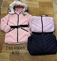Куртка на меху для девочек Seagull, 4-12 лет. Артикул: CSQ65088 , фото 1