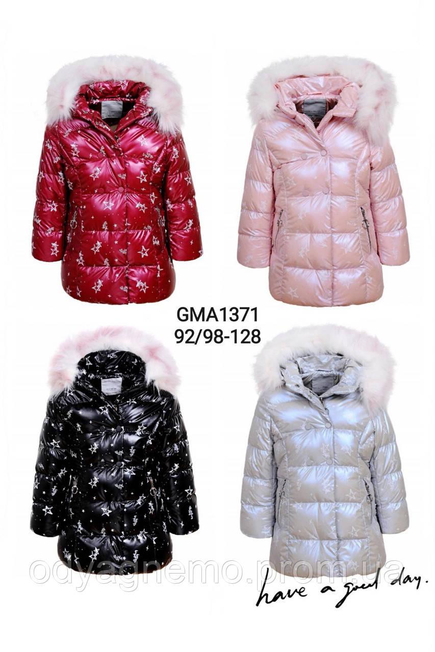 Курточка на меху для девочек Glo-Story, 92/98-128 рр. Артикул: GMA1371