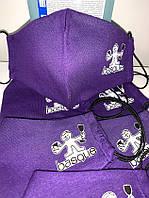 Маска фиолетовая с логотипом