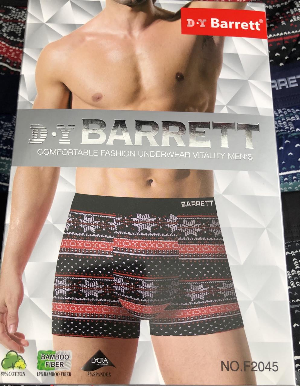 "Мужские Боксеры масло Марка ""R.Y Barrett""  Арт.2045"