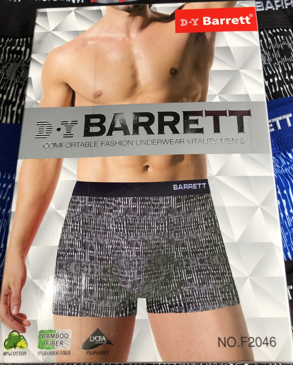 """Чоловічі Боксери масло Марка """"R. Y Barrett"""" Арт.2046"""