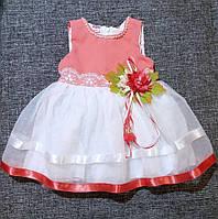 НЕДОРОГО пишне нарядне плаття на дівчинку р. 2 (на рік, на 2 роки ріст 86, 92, 98)), фото 1