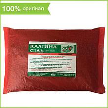 Удобрение калийная соль (калий хлористый), 1 кг, от Беларуськалий