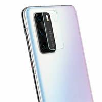 Защитное стекло на камеру Fiji Elite для Huawei P40