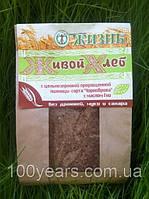 Живой хлеб с мукой в ассортименте, 130 г, фото 1