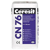 CERESIT СN 76 (Церезит CN 76) Высокопрочное покрытие для пола, мешок 25 кг