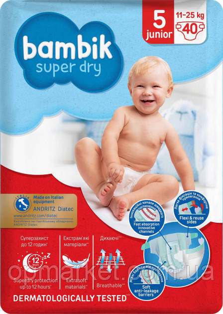 Подгузники Детские Одноразовые Бамбик Bambik Mega (5) JUNIOR Юниор (11-25 кг) 40 шт