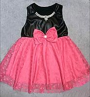 НЕДОРОГО шикарное нарядный костюм - платье на девочку на 3 - 5 лет (рост 98, 104, 110)