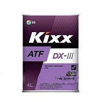 Масло для АКПП/ГУР KIXX ATF DX-III 4л