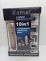 Машинка для стрижки волосся 10 в 1 Kemei KM-1015