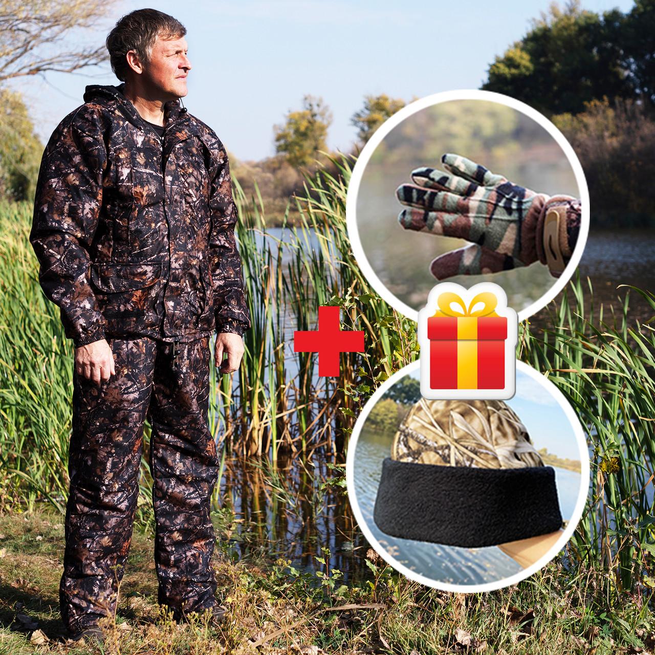 Костюм для рыбалки и охоты «Mavens Хант» Темный лес, одежда, камуфляж, размеры 44-66