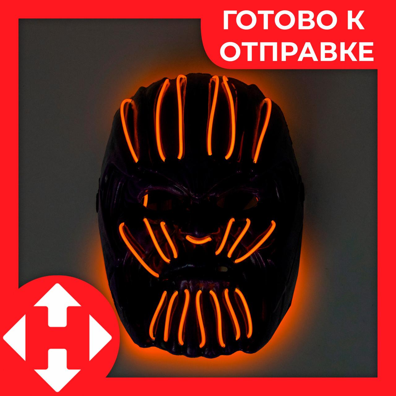 """Распродажа! Маска злодея """"Таноса"""" оранжевая,  светящаяся светодиодная маска для детей на Хэллоуин"""