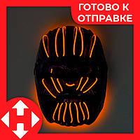 """Распродажа! Маска злодея """"Таноса"""" оранжевая,  светящаяся светодиодная маска для детей на Хэллоуин, фото 1"""