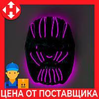 """Распродажа! Карнавальная детская маска злодея """"Таноса"""" розовая, страшная светящаяся маска на Halloween"""