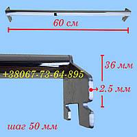 Перемычка Торгова 60 см в рейку Овальна  30 х 15 мм  Хромированная    Китай