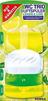 Блок для унитаза G&G WC Duftspuler LEMON + 2 зап (3*55гр.=165гр.)