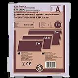 КЛЕЙОНКА ПІДКЛАД.ГУМОТКАНЕВА (Клейонка підкладна гумовотканинна Рулон 50м.), фото 4