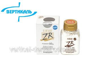 Vintage ZR (Shofu), опак-дентин, 50 грамм
