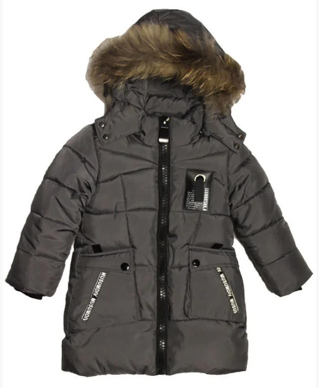зимнее пальто для мальчика 3-4 лет серое