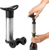 Ручной насос для вина с вакуумной пробкой | Набор для закупирования