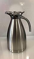 Кувшин для кофе и чая |кувшин-термос|1500 мл | нержавейка