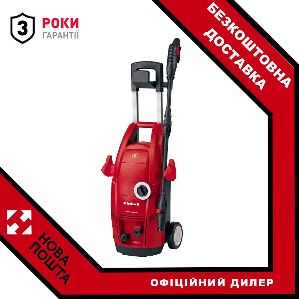 Мийка Einhell TC-HP 1538 PC