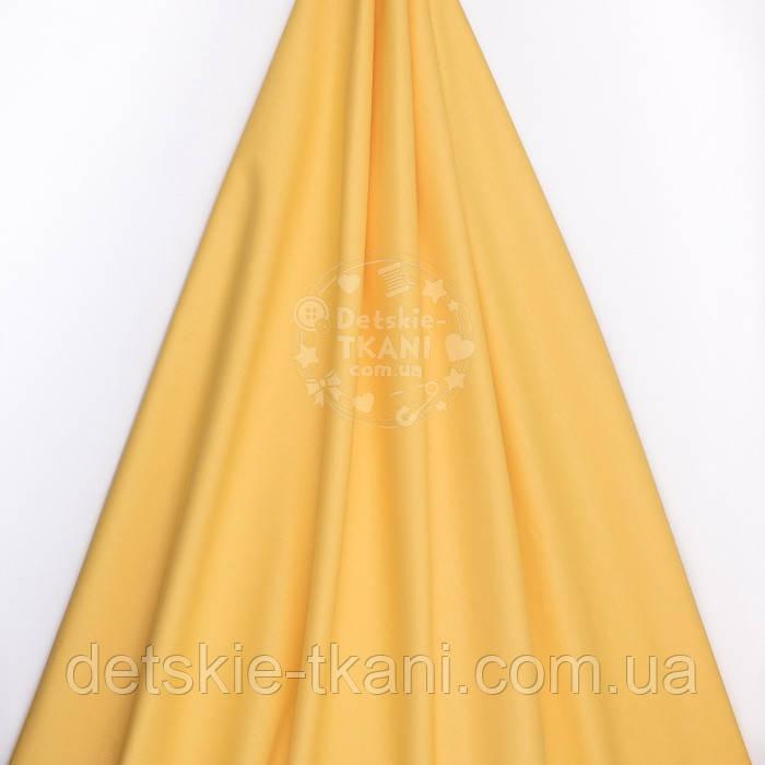 Поплин однотонный, цвет жёлтый (№3054)