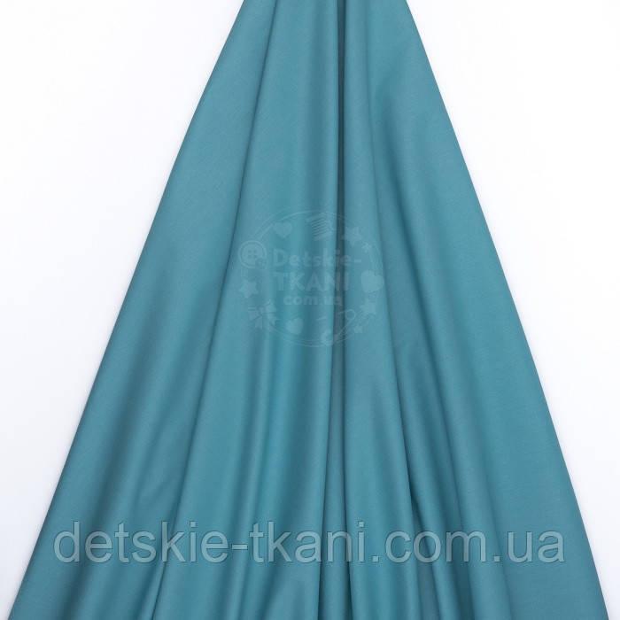 Поплін однотонний колір порошно-бірюзовий (№3055)