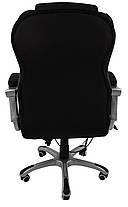 Кресло Bonro M8074 черное, фото 2