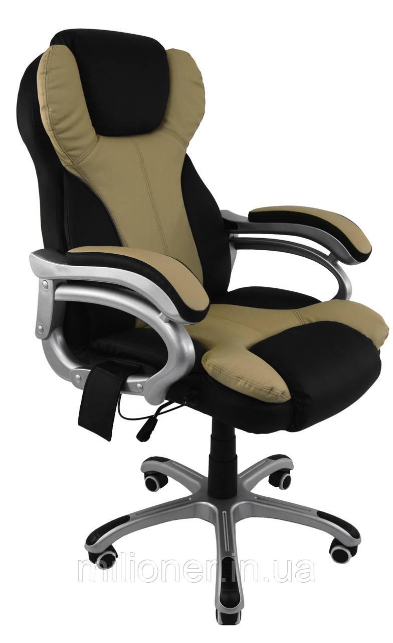 Кресло Bonro M8074 бежевое