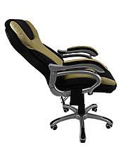 Кресло Bonro M8074 бежевое, фото 2