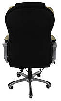 Кресло Bonro M8074 бежевое, фото 3