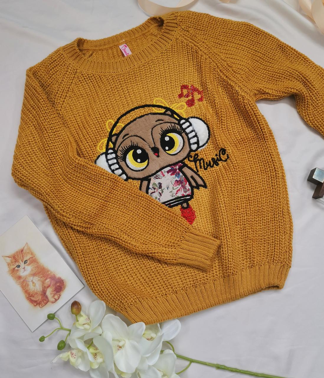 Жіночий в'язаний светр гірчиця принт сова