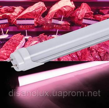 Світлодіодна Led лампа для підсвічування м ясних вітрин LR 900 Pink T8 13Вт 230В 90см рожева