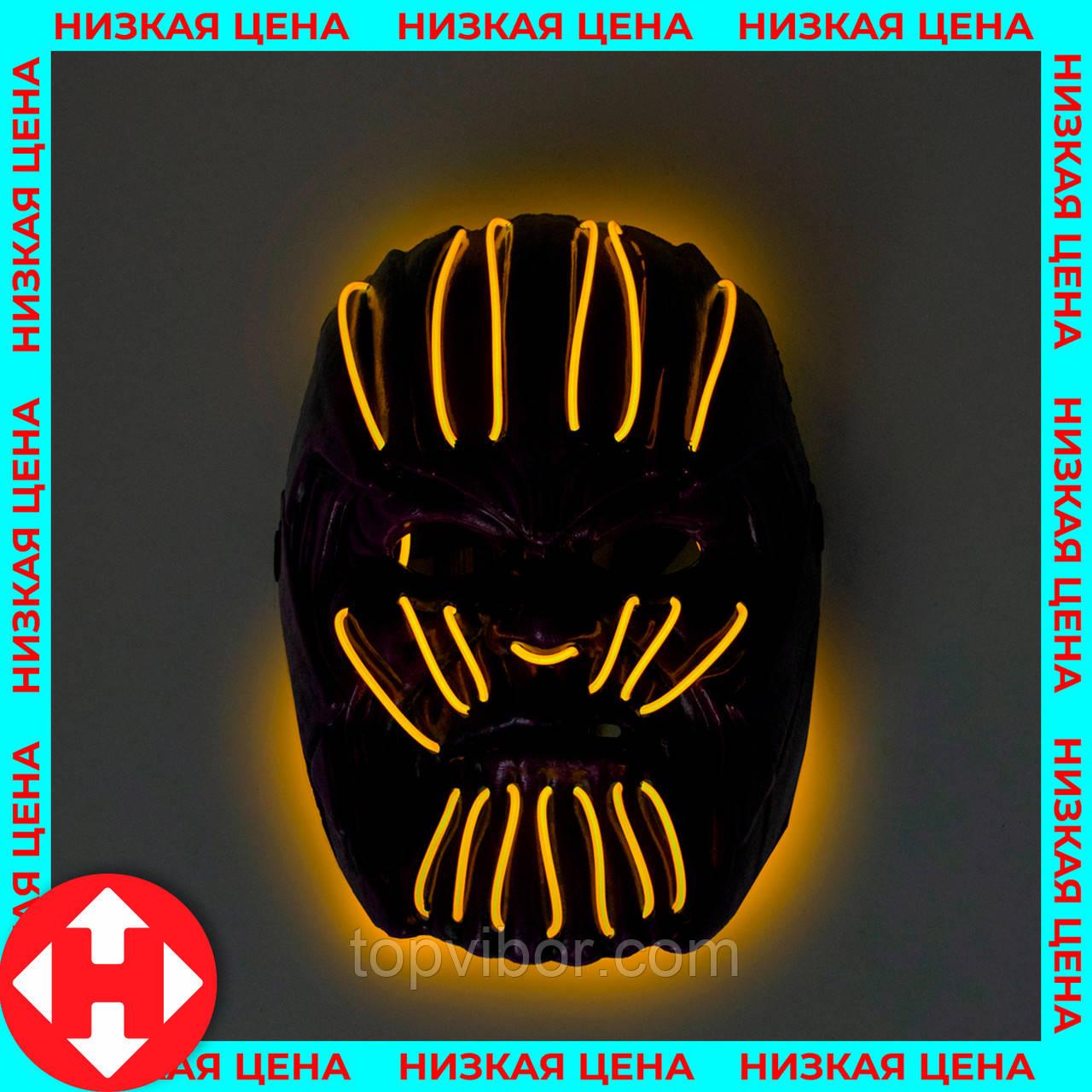 """Распродажа! Детская светодиодная маска злодея на Halloween """"Танос"""" жёлтая, светящаяся карнавальная маска"""