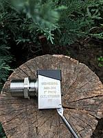 """Клапан поплавковый нержавеющий для резервуара 1"""" (без поплавка) Genebre, фото 1"""
