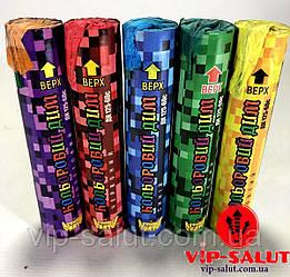 Цветные дымы набор 5 цветов 60 сек ДК 125-60