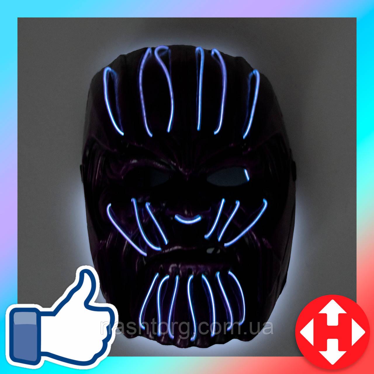 """Маска на Halloween злодея """"Таноса"""" белая, детская страшная маска на лицо светодиодная"""