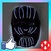 """Маска на Halloween злодея """"Таноса"""" белая, детская страшная маска на лицо светодиодная, фото 1"""