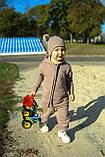 Дитячий теплий трикотажний костюм Markin кавовий (511), фото 2