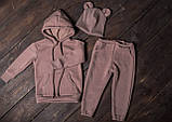 Дитячий теплий трикотажний костюм Markin кавовий (511), фото 5