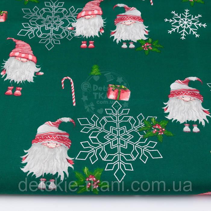 """Ткань новогодняя """"Гномы и серебристые снежинки: ягоды, посох, подарки"""" на зелёном фоне №3043"""