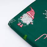 """Ткань новогодняя """"Гномы и серебристые снежинки: ягоды, посох, подарки"""" на зелёном фоне №3043, фото 4"""