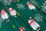 """Ткань новогодняя """"Гномы и серебристые снежинки: ягоды, посох, подарки"""" на зелёном фоне №3043, фото 2"""
