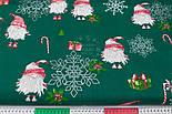 """Ткань новогодняя """"Гномы и серебристые снежинки: ягоды, посох, подарки"""" на зелёном фоне №3043, фото 3"""