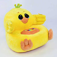 Мягкое кресло Цыплёнок, детское, 40х40х40 см